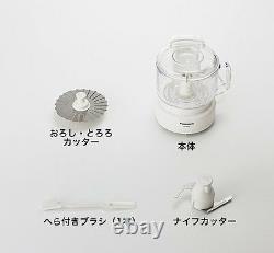 F/s New Panasonic Food Processor Mk-k48p-w White Du Japon Numéro De Suivi